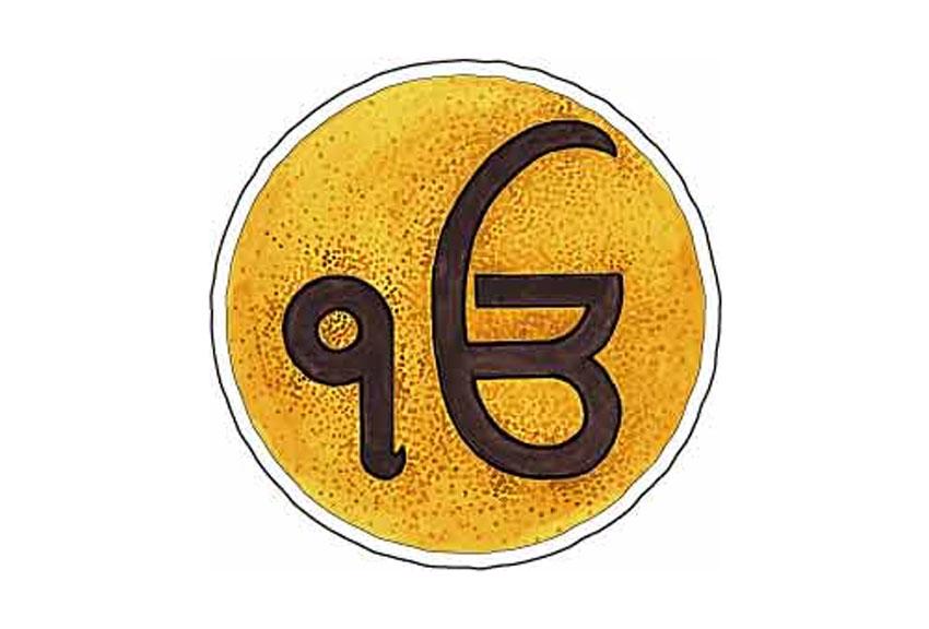 William Holsinger - Sikh Prayer for Peace - A symbol
